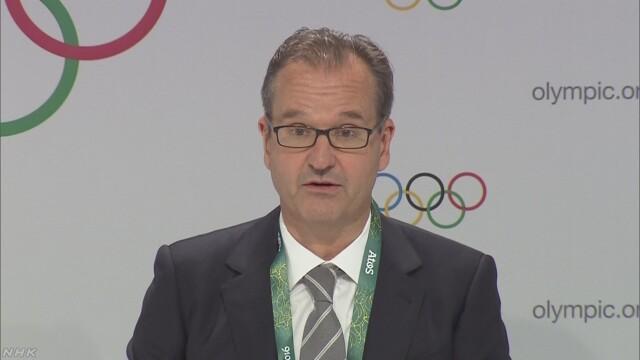 IOC リオ五輪参加のロシア選手 5日までに判断