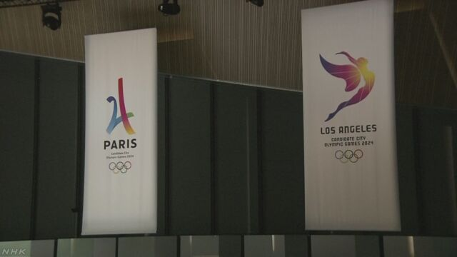 Olympic 24 years formal decision to Paris 28 years loss &quot;id =&quot; news_image &quot;/&gt; </div> <p>In case</p> <p> IOC = International Olympic Committee is scheduled to be held in Lima, Peru on the 13th, the 2024 convention after the Tokyo Olympic and Paralympic Games in Paris, France, the next 28 year convention in the US Los Angeles I officially decided to hold at. </p> <p> Governor Koike in the Tokyo metropolitan area said Tokyo, the host city of the Olympic and Paralympic Games, was settled in Paris in France in 2024 and in Los Angeles in 2028. &quot;It is nearly three years before the Tokyo Games. In addition to bringing excitement and excitement inside, we will steadily prepare each one as a host city in order to make record and memory memorable in the mind of the people forever and connect that excitement to Paris and Los Angeles I gave a comment saying. </p> </div> <div id=